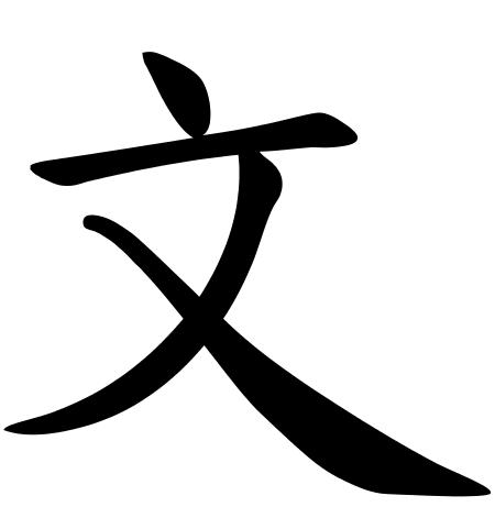 Satoma logo dingbat